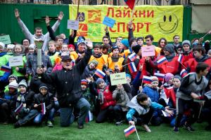 Спартакиада подростково-молодежных клубов